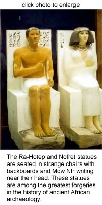 Ra.Hotep and Nofret statues.
